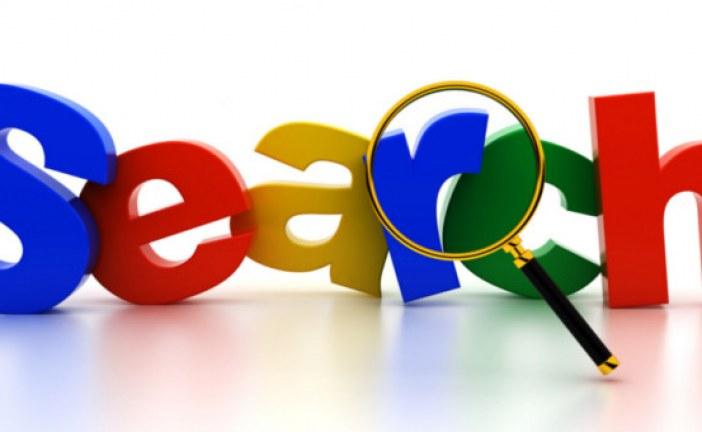 جستجوی فایلها در اوبونتو