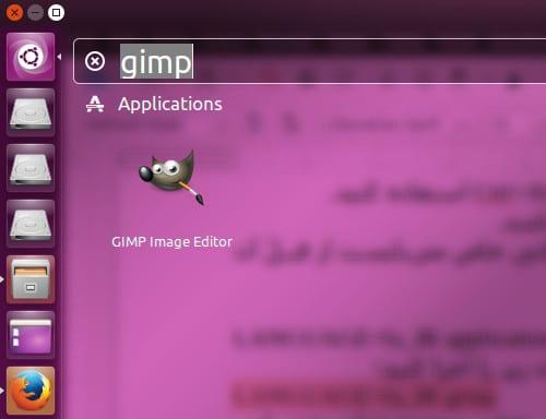 باز کردن نرمافزارها به زبان فارسی در اوبونتو